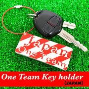 ワンチームジャパン JAPAN One Team ラグビーキーホルダー ワイヤーリングVer.