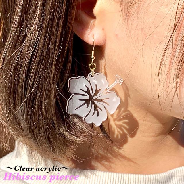 ハイビスカス Hibiscus ピアス (左右1セット) 花 ハワイ風