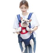 スリング リュック 犬 バッグ キャリーバッグ 抱っこひも ドッグスリング 犬用 服 メッシュ
