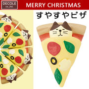 ■デコレ■■期間限定SALE■■2019X'mas 新作■ すやすやピザ