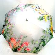 【雨傘】【長傘】絵画調ルフレッシュボタニカル柄デジタルプリント細巻ジャンプ雨傘