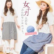 【2019春夏新作】【大きいサイズ有】カットソー×シャツ切り替えチュニック ワンピース