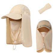 サファリハット キャップ 帽子 フェイスカバー ネックカバー 男女兼用 折りたたみ UVケア アウトドア