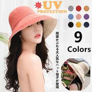 一部即納 夏 ハット帽子 レディース 両面使える UVカット 日焼け防止 つば広 無地 取り外すあご紐 小顔効果