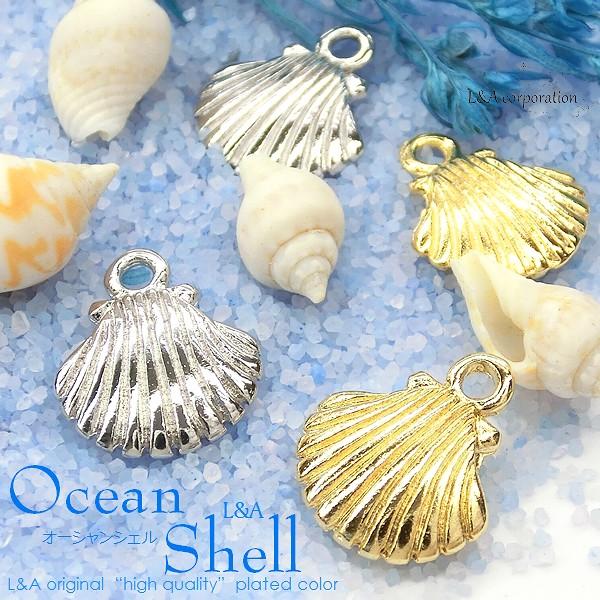"""★新商品★L&A Original charm★煌めく両面シェル★マリーンシリーズ★貝殻チャーム""""ocean shell"""""""