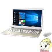 P2T7KPBG シャープ 15.6型ノートパソコン ダイナブック dynabook T7 [サテンゴールド]