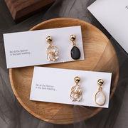 ファッション新作 ピアス アクセサリー 韓国 アシンメトリー クリスタル パール タッセル