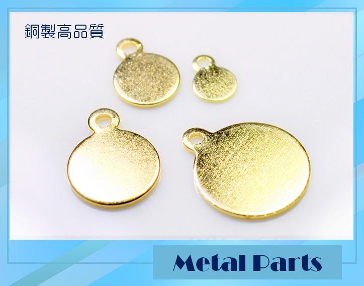 【銅製高品質】基礎金具 裏に貼り付けパーツ メタルプレート 貼付け土台パーツ 50個入大容量