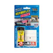 防災 家具転倒防止用品 スーパータックフィット 薄型大型テレビ 32-50型用 TF-TV-S(粘着マット別売り)