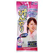 ケンユー 〈涼感商品〉首もとひんやり/ネックールW2(ピンク)