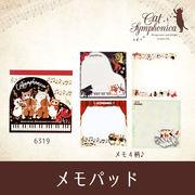 ♪キャットシンフォニカ♪高品質の日本製メモパッド☆ ねこと音楽の雑貨 文房具 メモ帳