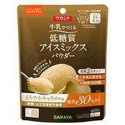 低糖質アイスミックスパウダ50g キャラメル味    賞味期限20.01.29