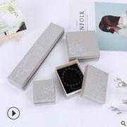 【包装資材】 ギフトボックス★♪ボックス★アクセサリーケース♪