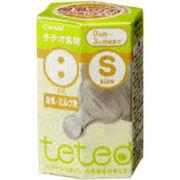 テテオ乳首 母乳 ミルク用 Sイズ 1個入