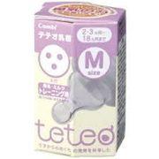 テテオ乳首 母乳 ミルク トレーニング用 Mズ1個入
