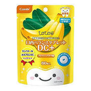テテオ 乳歯期からお口の健康を考えた口内バランスタブレット DC+フレッシュバナナ味