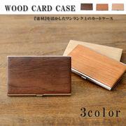 木製 カードケース 名刺入れ メンズ レディース ic ステンレス 人気 ブランド 大容量 薄い
