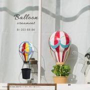 カラフルな気球型のハンギングオーナメント【バルーン・オーナメント】