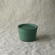 9° クド kudo U90(230ml) 深緑色[富山]