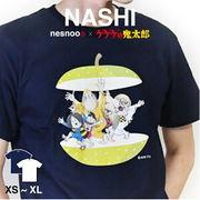 和柄 ユニセックス 鬼太郎コラボTシャツ 鳥取シリーズ「二十世紀梨」
