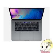 Apple 15.4インチ TouchBar搭載 MacBook Pro Retinaディスプレイ 2300/15.4 MV912J/A [スペースグレイ]