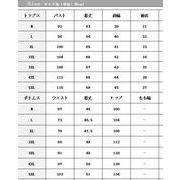 予約トップス(上下セット)♪全9色◆【春夏新作】