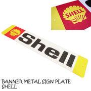 バナーメタル サインプレート SHELL