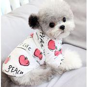♪♪夏新作☆超可愛いペット服☆犬服☆ペット用品 ネコ雑貨 ペット雑貨★犬用のスカート★ペット用スカート