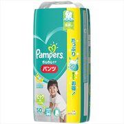 パンパース さらさらケア(パンツ) ウルトラジャンボ ビッグサイズ 50枚 【 P&G 】 【 オムツ 】