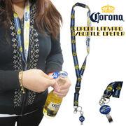CORONA ネックストラップ W/ボトルオープナー 【コロナ ビール オープナー】