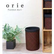 【OTHER】orie(オリエ) ラウンドダストボックス(2サイズ)
