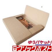 【佐川急便 国内発 卸】ゆうパケット&クリックポスト用ダンボール箱 A4サイズ 厚さ3cm 梱包資材