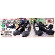 ■在庫処分!日本製 ストラップ美脚コンフォートパンプス