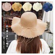 レディース ストローハット 麦わら帽子 日焼け止め UVカット 紫外線対策 小顔効果 リボン パール付き