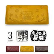 【全3色】野村修平 縁起の良い フクロウの型押し リアルレザー 2つ折り長財布 ウォレット