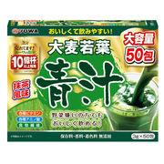 ユーワ 大麦若葉の青汁(50包)