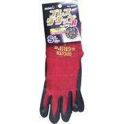ショーワ ブレスグリップ手袋 type-R サイズS レッド
