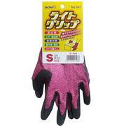 ライトグリップ 手袋 Sサイズ レッド