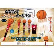 「文具」とびだすバスケットボールペン