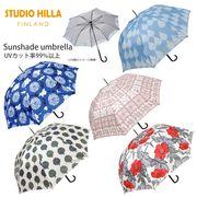 [セール対象外]<AMANO>【ジャンプ傘】STUDIO HILLA・晴雨二重ジャンプ傘・5種
