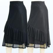 【秋物】レディース スカート 無地 バイヤス 流れるようなフリル スカート