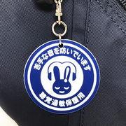 聴覚過敏保護用シンボルマーク キーホルダー (アクリル使用) ブルー hearing-navy
