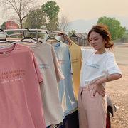 ファッション 夏 新しいデザイン カレッジ風 韓国風 何でも似合う ボトムシャツ 洋室