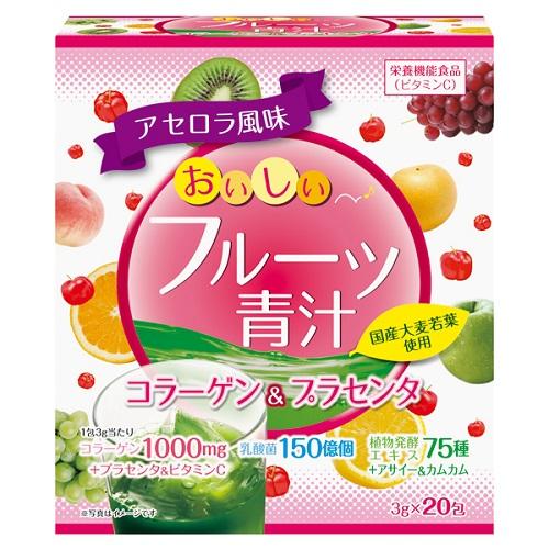 ユーワ おいしいフルーツ青汁 コラーゲン&プラセンタ 20包