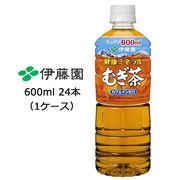 ☆伊藤園 健康ミネラル麦茶 600ml PET×24本 49312