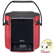 PR-M09TR-LP パロマ マイコン電子ジャー付き ガス炊飯器 炊きわざ 5合 【LPガス専用】