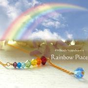 【日本製・完成品】スワロフスキーの虹色★ネックレス・レインボーネックレス・Swarovski