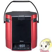 PR-M18TR-13A パロマ マイコン電子ジャー付き ガス炊飯器 炊きわざ 10合 【都市ガス専用】