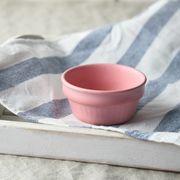 【特価品】スーパーレンジ 8cmスフレ(ココット) ピンク[B品][美濃焼]