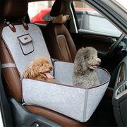 ペット用 ドライブボックス 車用ゲージ カーシート 座席シート 簡易ゲージ お出掛け 車用品 ピクニッ